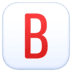 🅱️ B 버튼 (혈액형) 페이스북 플랫폼 이모티콘