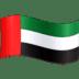 🇦🇪 flag: United Arab Emirates Emoji on Facebook Platform