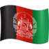 🇦🇫 flag: Afghanistan Emoji on Facebook Platform