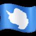 🇦🇶 flag: Antarctica Emoji on Facebook Platform
