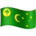 🇨🇨 flag: Cocos (Keeling) Islands Emoji on Facebook Platform