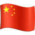 🇨🇳 flag: China Emoji on Facebook Platform