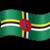 🇩🇲 Dominica Flag Emoji on Facebook Platform