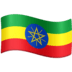 🇪🇹 flag: Ethiopia Emoji on Facebook Platform