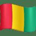 🇬🇳 Guinea Flag Emoji on Facebook Platform
