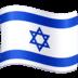 🇮🇱 flag: Israel Emoji on Facebook Platform