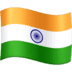🇮🇳 flag: India Emoji on Facebook Platform