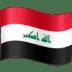 🇮🇶 Iraq Flag Emoji on Facebook Platform