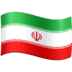 🇮🇷 flag: Iran Emoji on Facebook Platform