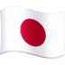 🇯🇵 flag: Japan Emoji on Facebook Platform