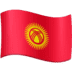 🇰🇬 flag: Kyrgyzstan Emoji on Facebook Platform