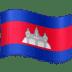 🇰🇭 flag: Cambodia Emoji on Facebook Platform