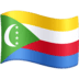🇰🇲 flag: Comoros Emoji on Facebook Platform