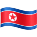 🇰🇵 flag: North Korea Emoji on Facebook Platform
