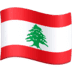 🇱🇧 flag: Lebanon Emoji on Facebook Platform