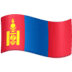 🇲🇳 flag: Mongolia Emoji on Facebook Platform