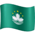 🇲🇴 flag: Macao SAR China Emoji on Facebook Platform
