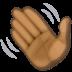 👋🏿 waving hand: dark skin tone Emoji on Facebook Platform
