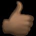 👍🏿 Dark Skin Tone Thumbs Up Emoji on Facebook Platform