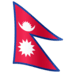 🇳🇵 flag: Nepal Emoji on Facebook Platform
