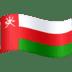 🇴🇲 flag: Oman Emoji on Facebook Platform