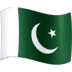 🇵🇰 flag: Pakistan Emoji on Facebook Platform