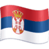 🇷🇸 flag: Serbia Emoji on Facebook Platform