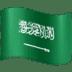 🇸🇦 flag: Saudi Arabia Emoji on Facebook Platform