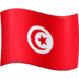 🇹🇳 flag: Tunisia Emoji on Facebook Platform