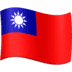 🇹🇼 flag: Taiwan Emoji on Facebook Platform