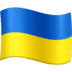 🇺🇦 flag: Ukraine Emoji on Facebook Platform