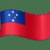 🇼🇸 Samoa Flag Emoji on Facebook Platform