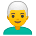 👨‍🦳 man: white hair Emoji on Google Platform