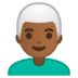 👨🏾🦳 man: medium-dark skin tone, white hair Emoji on Google Platform