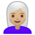👩🏼‍🦳 woman: medium-light skin tone, white hair Emoji on Google Platform