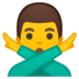 🙅‍♂️ Man Gesturing No Emoji on Google Platform