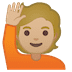 🙋🏼 person raising hand: medium-light skin tone Emoji on Google Platform