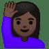 🙋🏿♀️ woman raising hand: dark skin tone Emoji on Google Platform