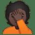🤦🏿 person facepalming: dark skin tone Emoji on Google Platform