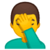 🤦‍♂️ man facepalming Emoji on Google Platform