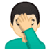 🤦🏻‍♂️ man facepalming: light skin tone Emoji on Google Platform