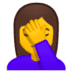 🤦‍♀️ woman facepalming Emoji on Google Platform