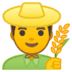 👨‍🌾 man farmer Emoji on Google Platform