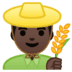 👨🏿‍🌾 man farmer: dark skin tone Emoji on Google Platform