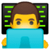 👨‍💻 man technologist Emoji on Google Platform