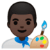 👨🏿🎨 man artist: dark skin tone Emoji on Google Platform