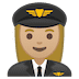 👩🏼‍✈️ woman pilot: medium-light skin tone Emoji on Google Platform