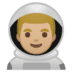 👨🏼‍🚀 man astronaut: medium-light skin tone Emoji on Google Platform