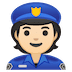 👮🏻 police officer: light skin tone Emoji on Google Platform