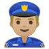 👮🏼‍♂️ man police officer: medium-light skin tone Emoji on Google Platform